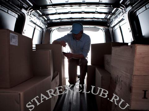 грузовой хёндай Гранд Старекс