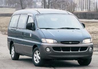 Hyundai Starex первого поколения