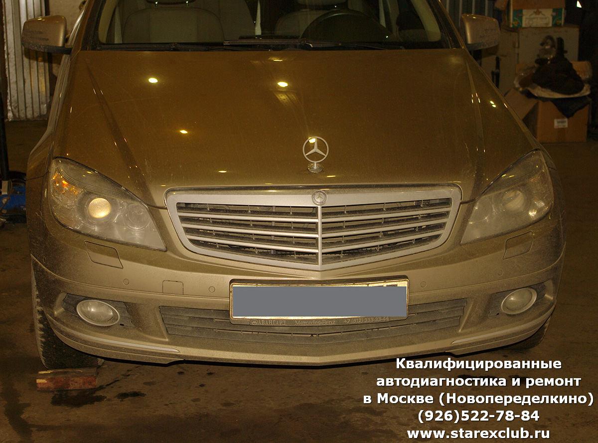 Проточка тормозных дисков Mercedes-Benz W204