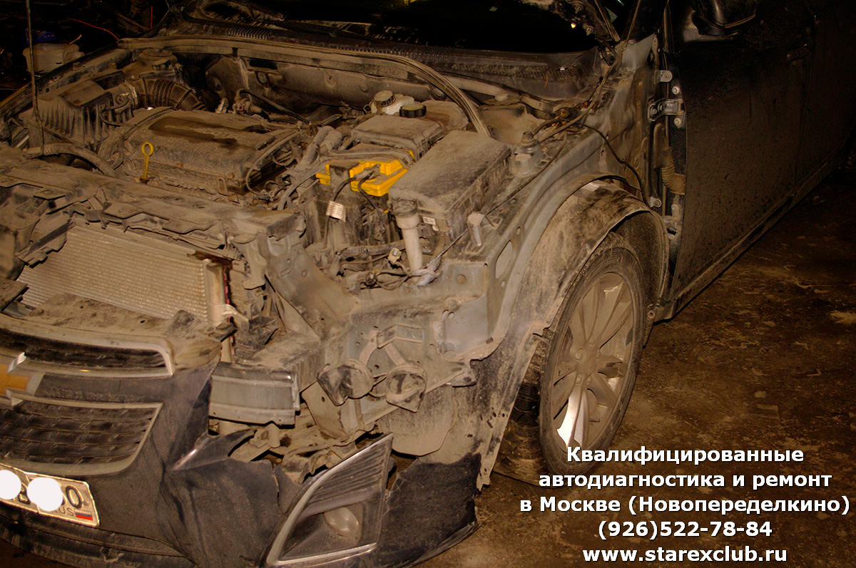 Ремонт Chevrolet Cruze, Шевроле Круз в Москве (Новопеределкино)
