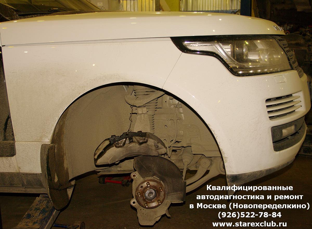 Ремонт Range Rover Evoque в Москве, Новопеределкино