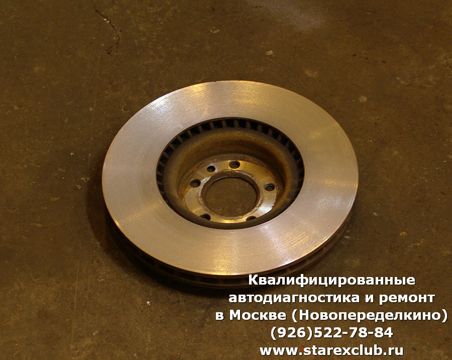 проточка тормозных дисков Range Rover Evoque в Москве, Новопеределкино